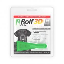 Rolf Club 3D капли от блох, клещей, комаров для собак 40-60 кг