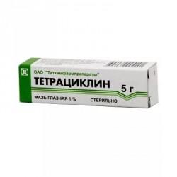 Тетрациклиновая мазь 1% 5 г