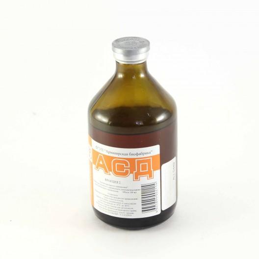 АСД фракция 2 (антисептик-стимулятор Дорогова)