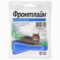 Фронтлайн Спот Он для кошек 0,5 мл