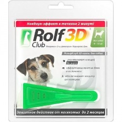 Rolf Club 3D Капли от клещей и блох для собак 4-10 кг