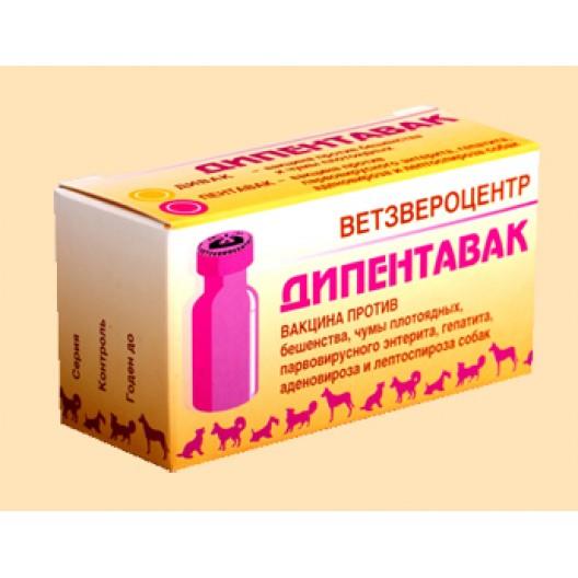 Купить Дипентавак (5для упак)