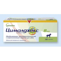 Цималджекс 8 мг, 1 таб.