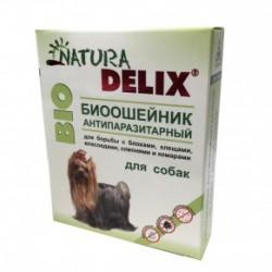 Ошейник противопаразитарный Деликс для собак, 65 см