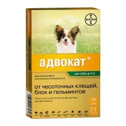 Адвокат.Капли для собак весом до 4 кг №3