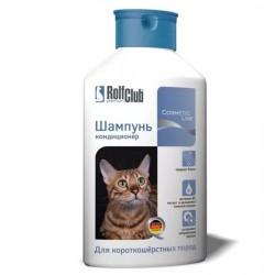 Rolf Club Шампунь д/короткошерстных кошек и собак 400мл