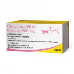 Синулокс 500 мг,10 таб.