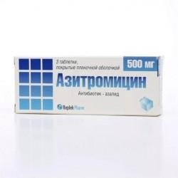 Азитромицин таб. №3 500 мг