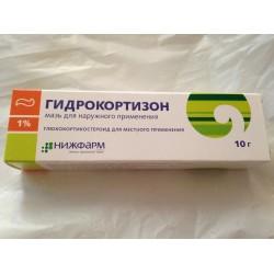 Гидрокортизон мазь 1% 15 гр.