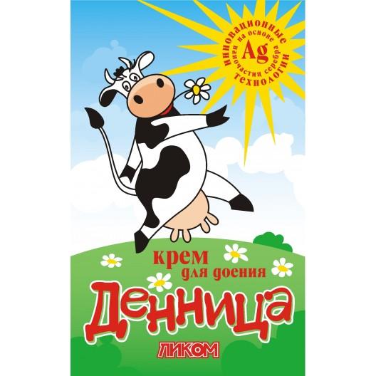 Купить Денница крем для доения 0,25 кг пакет (40шт)