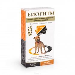 Биоритм для собак средних пород 48 таб.