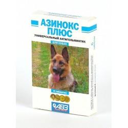 Азинокс плюс- 1 таблетка