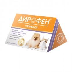 Дирофен для кошек и собак мелких и средних пород, 1 таб. на 5 кг