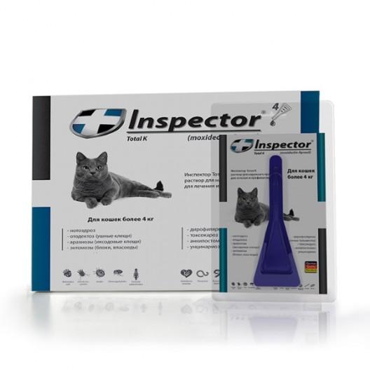 Купить Инспектор Капли от внешних и внутренних паразитов для кошек до 8 кг