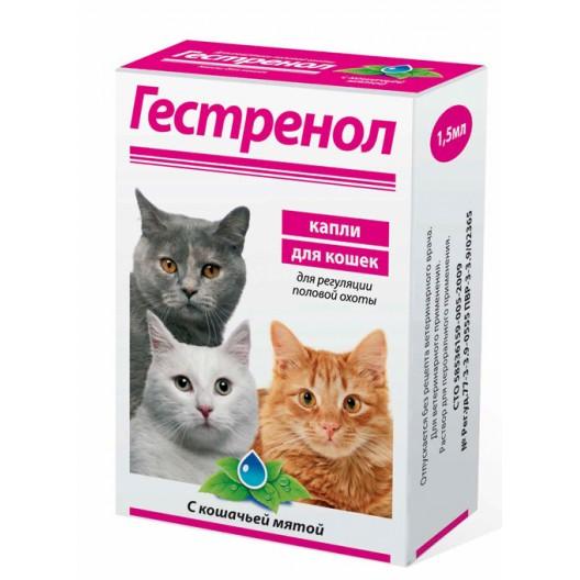 Купить Гестренол, капли для половой регуляции для кошек 1,5мл