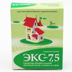 ЭКС-7,5, фл.5мл для регуляции половой охоты у кошек и собак