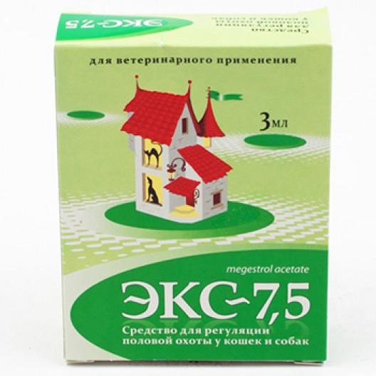 Купить ЭКС-7,5, фл.5мл для регуляции половой охоты у кошек и собак