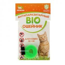 """Биоошейник антипаразитарный """"Пижон"""" д/кошек от блох и клещей, зеленый, 35 см."""