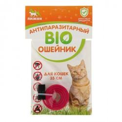 """Биоошейник антипаразитарный """"Пижон"""" д/кошек от блох и клещей, красный, 35 см."""