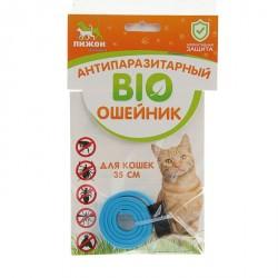 """Биоошейник антипаразитарный """"Пижон"""" д/кошек от блох и клещей, синий, 35 см."""