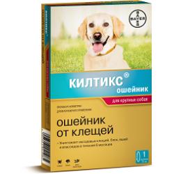 Ошейник Килтикс для крупных собак, 66 см