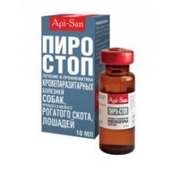 Пиро- Стоп 10мл Лечение кровепаразитарных заболеваний у собак и СХЖ (инъекционный)