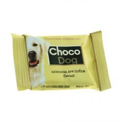 Шоколад белый для собак Choco Dog 15 гр
