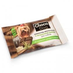 Шоколад молочный с воздушным рисом для собак Choco Dog 15 гр