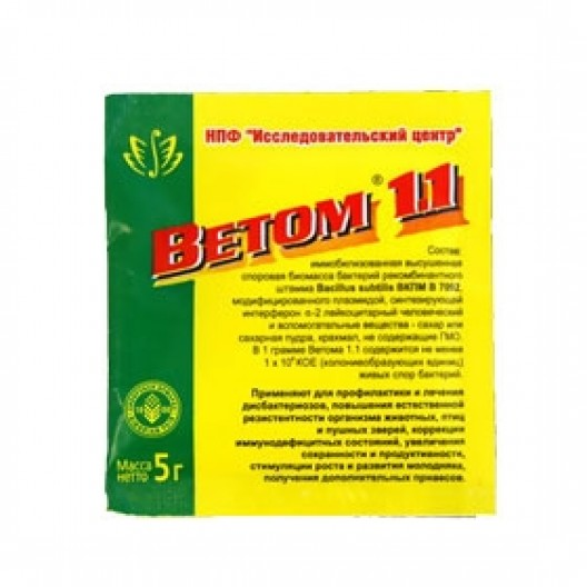 Купить Ветом 1.1 (5г) БАВ