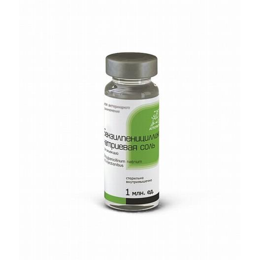 Купить Бензилпенициллина натриевая соль 1г