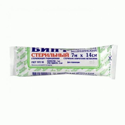 Купить Бинт стерильный 7м*14см