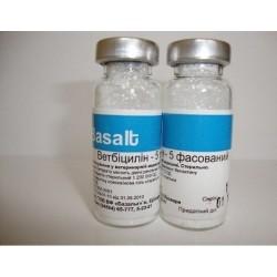 Ветбицилин - 5