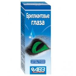 Бриллиантовые глаза, глазные капли, д/собак, кошек