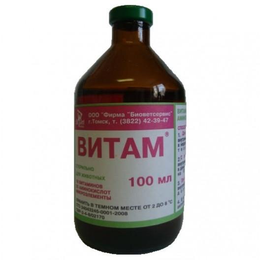 Купить Витам 100мл, витаминно-аминокислотный комплекс