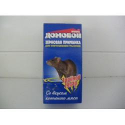 Домовой  зерновая приманка от крыс и мышей