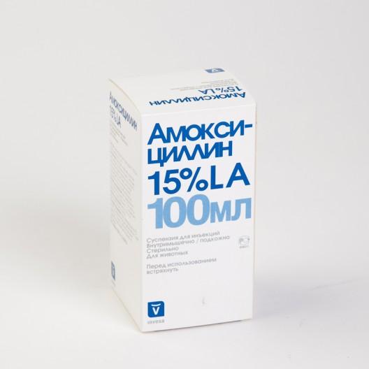 Купить Амоксициллин 15%, 100мл