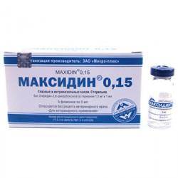 Максидин 0,15, уп. 5 флаконов по 5 мл