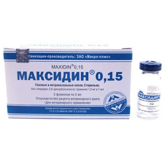 Купить Максидин 0,15, уп. 5 флаконов по 5 мл