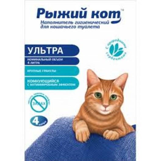"""Купить Наполнитель антибактериальный 4л """"Рыжий кот"""""""