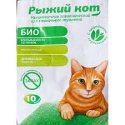 """Наполнитель древесный 10л """"Рыжий кот"""""""