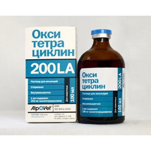 Купить Окситетрациклин 200  р-р, фл. 100 мл