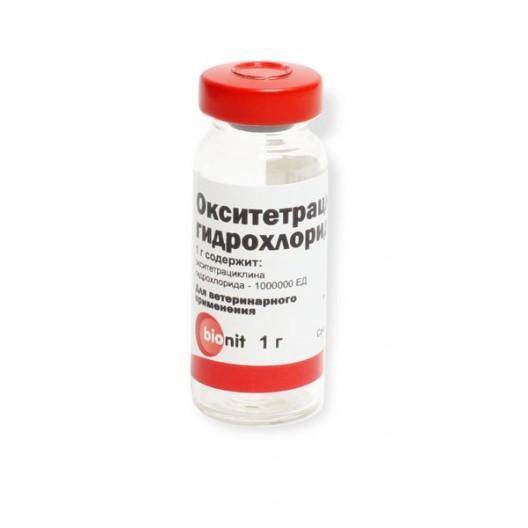Купить Окситетрациклина гидрохлорид, фл. 1 г.