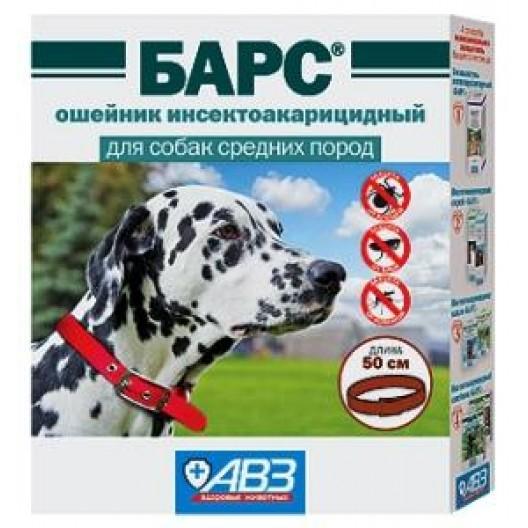 Купить Барс ошейник инсектоакарицидный для собак средних пород 50 см