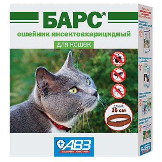 Купить Барс ошейник от блох и клещей для кошек