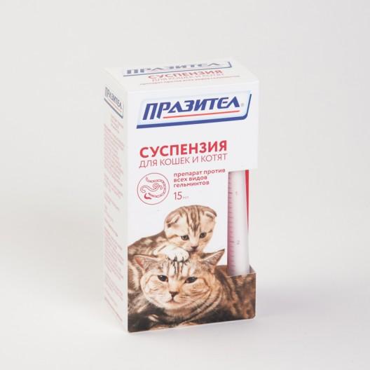 Купить Празител суспензия для вывода всех видов глистов для кошек и котят, фл. 15 мл
