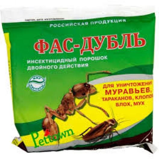 Купить Фас- дубль,  инсектицидный порошок  125гр.