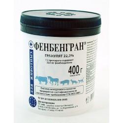 Фенбенгран гранулят 22,2%, уп.7гр