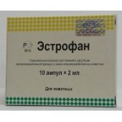 Эстрофан,  2 мл, 1 фл.
