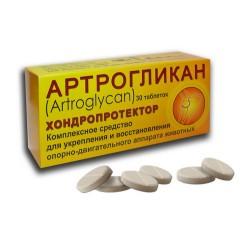 Артрогликан, уп. 30 таб.