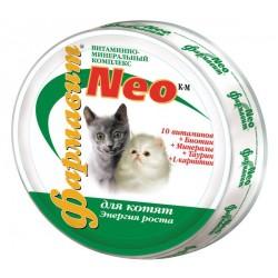 Фармавит Нео энергия роста котят № 60